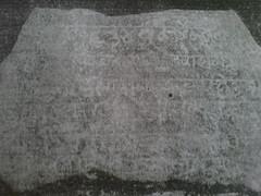 Shilalekh - Danidhar