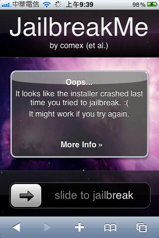jailbreakme.com4