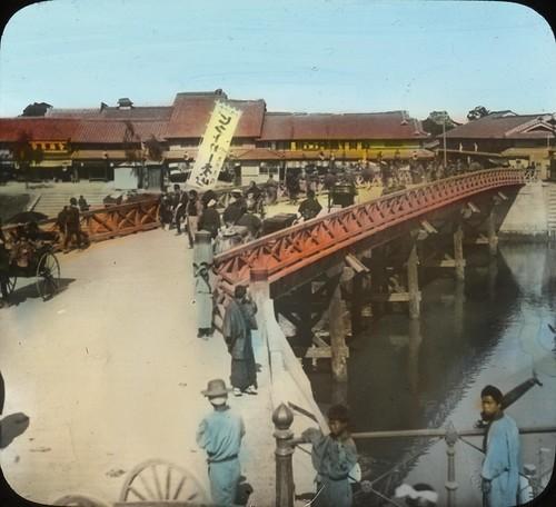 Bridge of Osaka, Japan