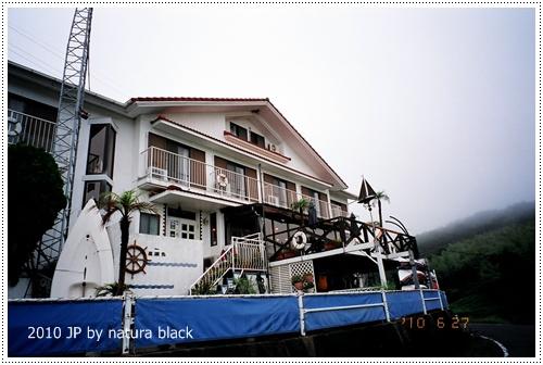 b-20100627_natura122_012.jpg
