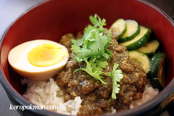 Mince Meat Rice