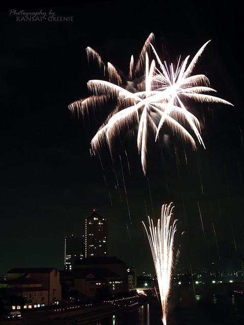 Takarazuka Fireworks 2