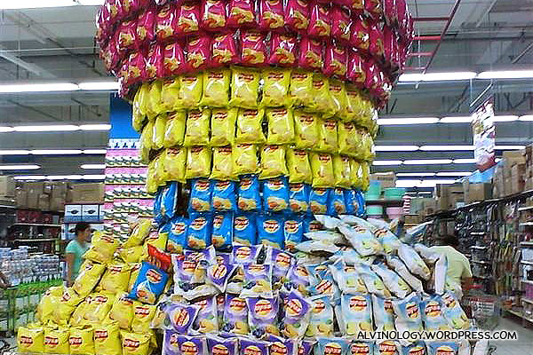 Lay's potoato chips tornado... or a giant lotus flower?