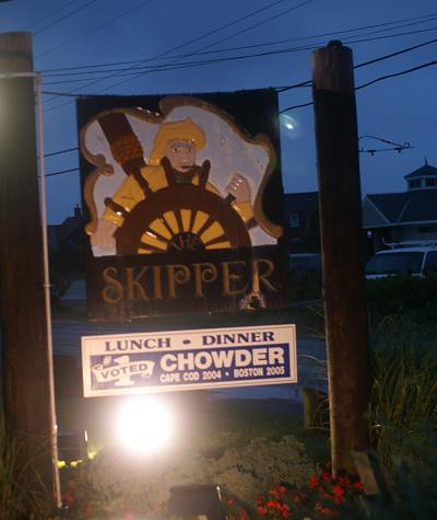 Skipper Front Sign