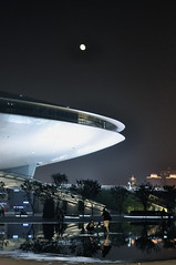 Moon and Space Ship