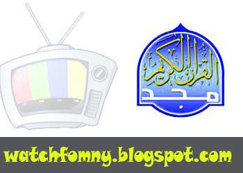 AlMajdHolyQuran