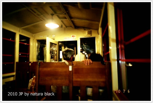 b-20100706_natura136_032.jpg