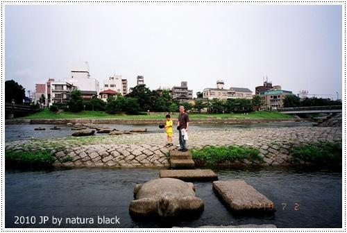 b-20100702_natura131_015.jpg