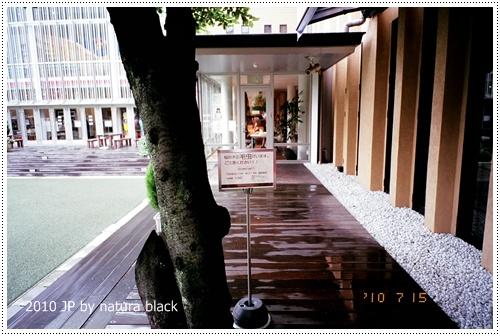 b-20100715_natura139_033.jpg