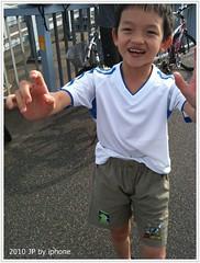 b-20100627_170431.jpg