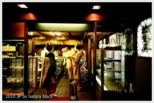 b-20100630_natura128_031.jpg