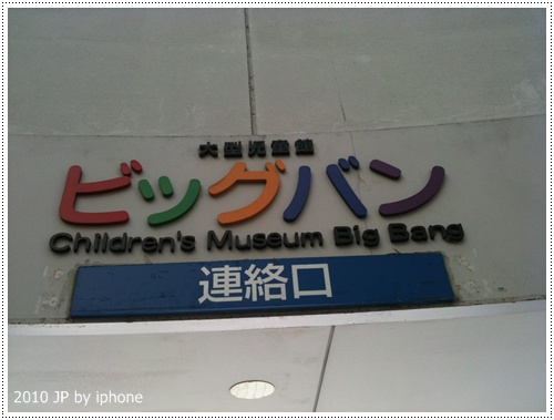 b-20100720_160458.jpg