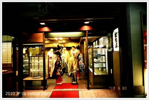 b-20100630_natura128_033.jpg