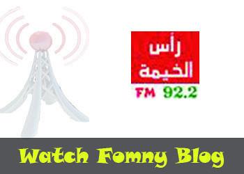 Ras-Elkhima-Radio