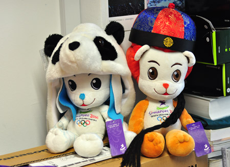 the panda and the guru