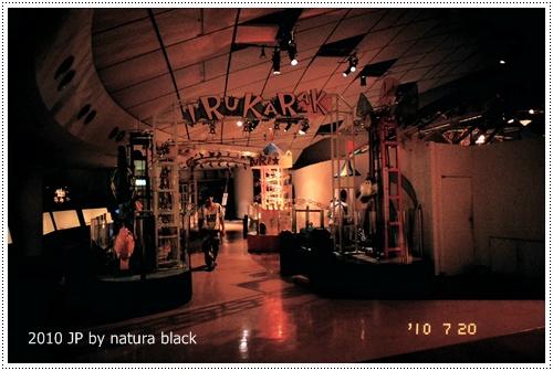 b-20100720_natura145_008.jpg