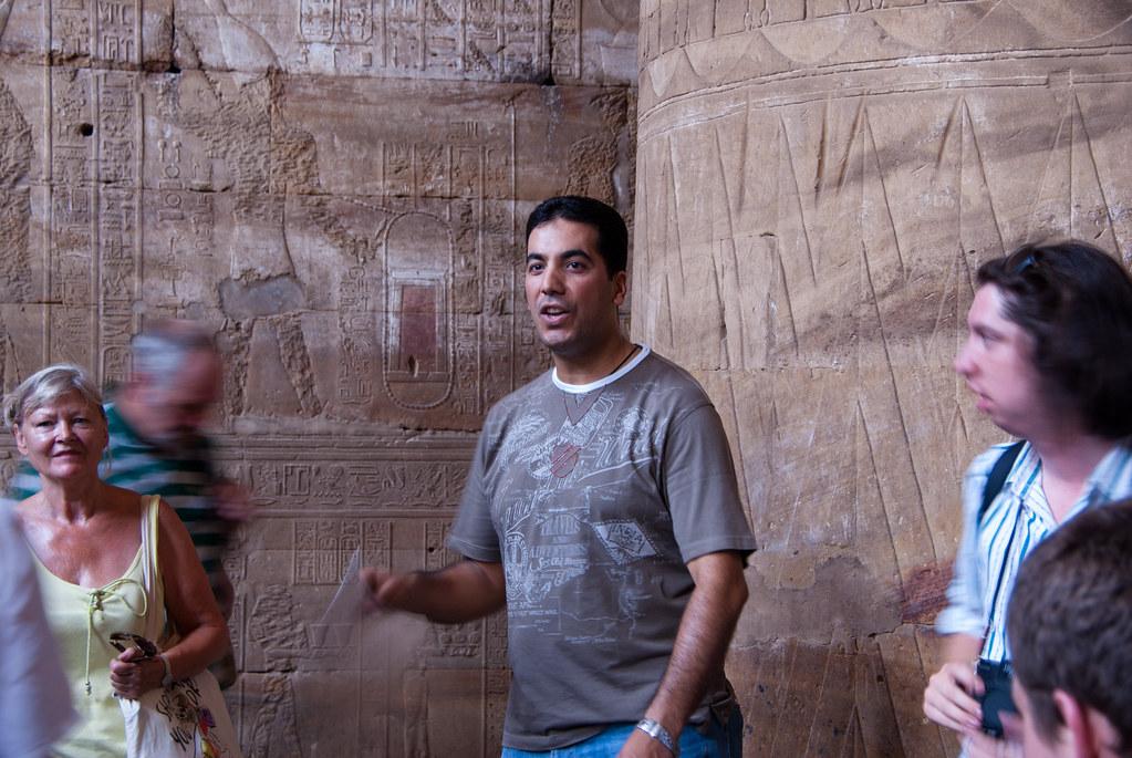 Egypt 3545
