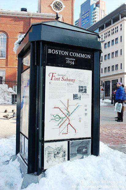 波士頓地鐵02.JPG