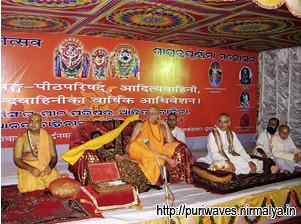 Guru Purnima being celebrated at Gobardhan Pitha Matha
