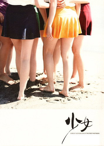 Girls Generation First Photobook 16
