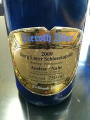 ピーロートブルー・アウスレーゼ(瓶)