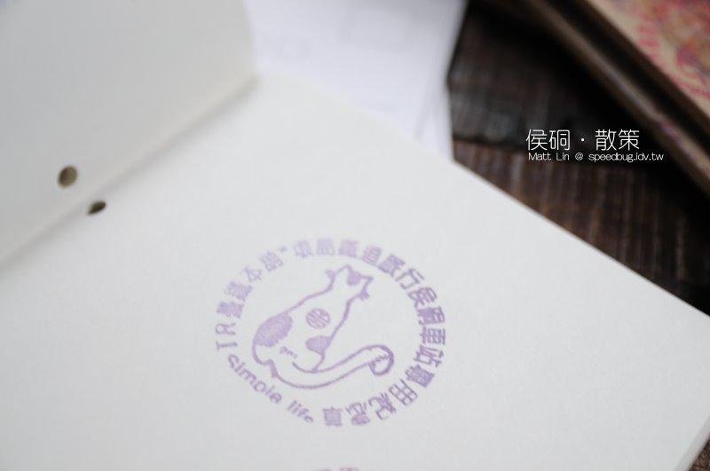 侯硐 (29)