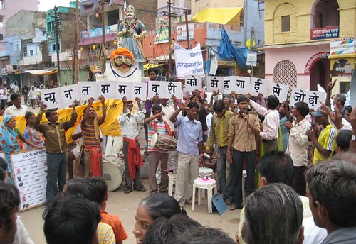 Pics from the yatra - 19th Sep 2010 - 7