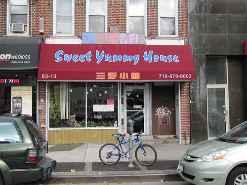 Sweet yummy house