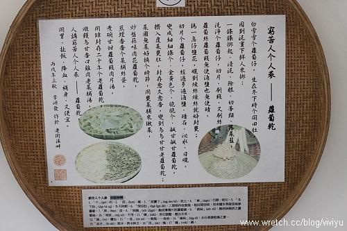 [旅遊.苗栗]桐花公園.客家大院~客家文物展示 @VIVIYU小世界