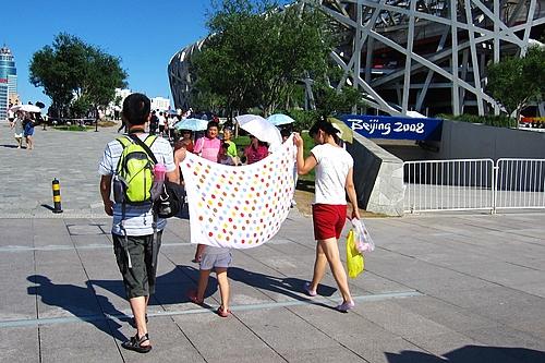 Beijing 084