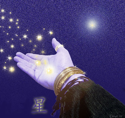 gathering stars small