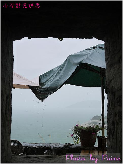 馬祖北竿芹壁度假村