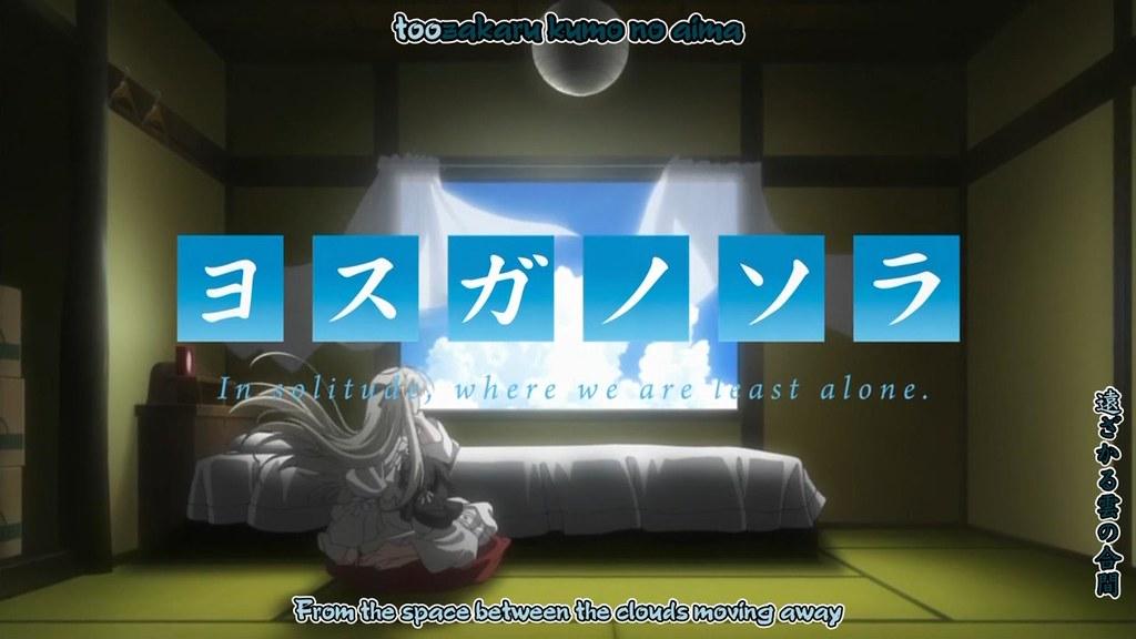 Yosuga no Sora 03