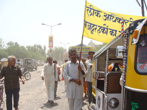 Pics from the yatra - 24th Sep 2010 - 12