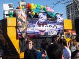 parada gay4