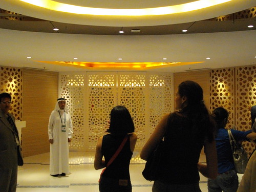 Saudi Arabia Pavilion at Shanghai World Expo