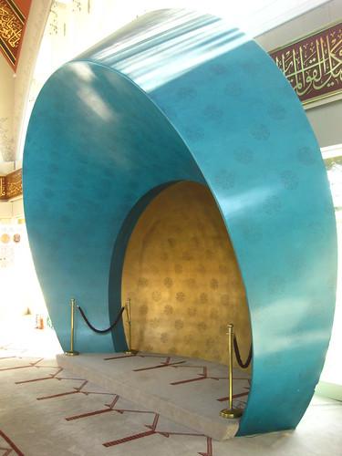 Şakırın Camii Mosque Mihrab