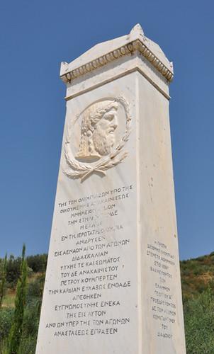 Coubertin monument