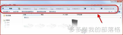 2010-09-230022.jpg
