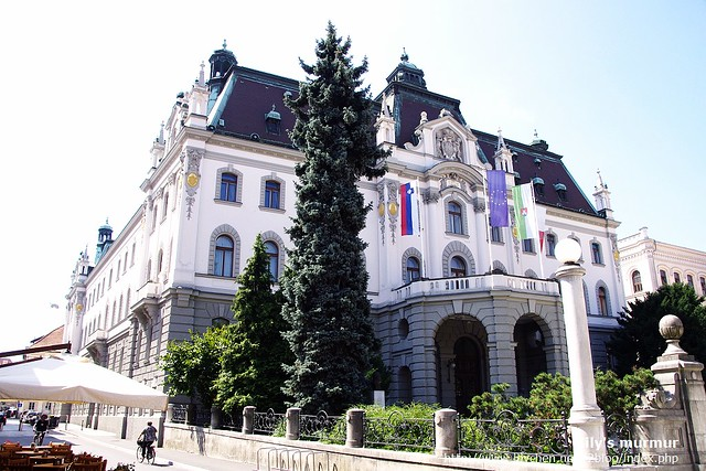 Ljubljana大學主要行政大樓。