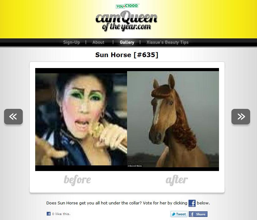 Singer Sun Ho...