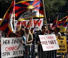 Wen Jiabao Free Tibet Now