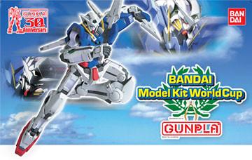 Bandai Model Kit World Cup 2010