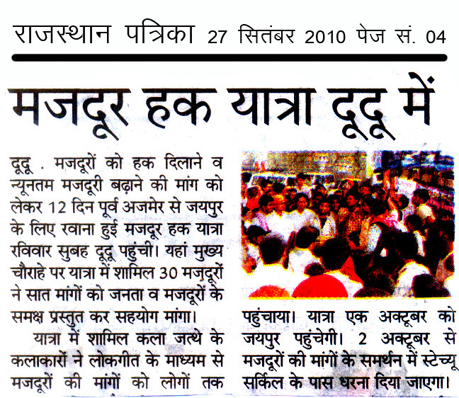 Rajasthan Patrika - 27  Sep 2010 - Mazdoor Haq Yatra in Dudu