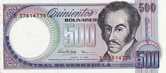 500 Bolívares Front