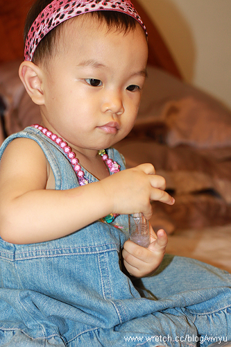 [V 1y4m]小女兒見客.今天不賣酒 @VIVIYU小世界