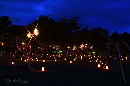 2010 Nara To-Kae #1