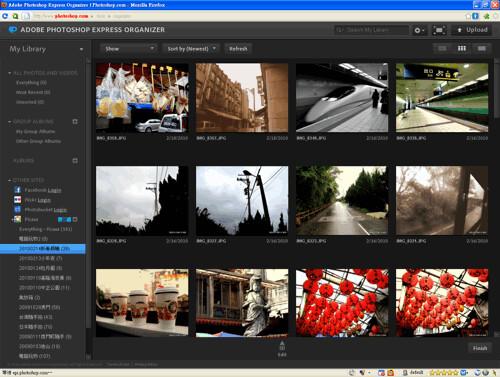 photoshop express-06