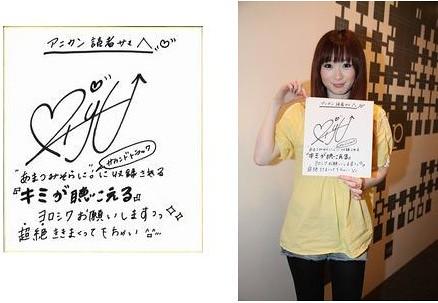 小坂りゆ @ アニカンレポート