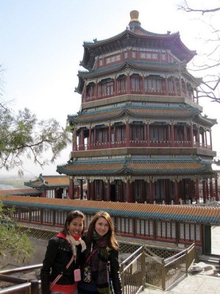 Summer Palace  Front